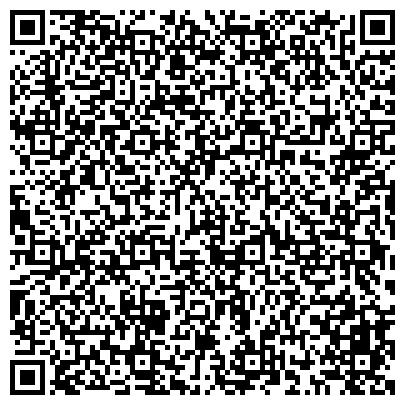 QR-код с контактной информацией организации Краса природного каменя ( Красота природного камня) , ЧП