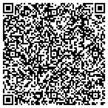 QR-код с контактной информацией организации ВудСтил, ООО