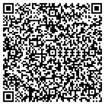 QR-код с контактной информацией организации Укарбон, ООО