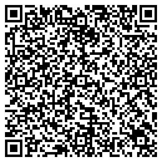 QR-код с контактной информацией организации Нафтоил, ООО