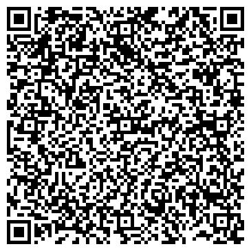 QR-код с контактной информацией организации Хартопэнерго, ООО