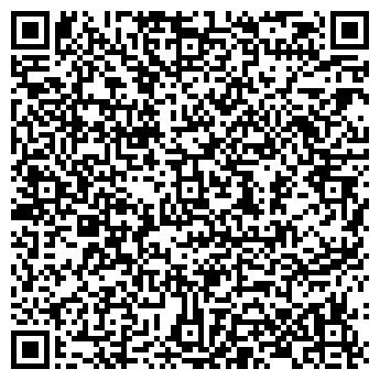 QR-код с контактной информацией организации Стемпель, ЧП