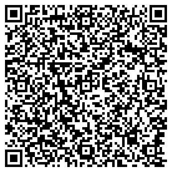 QR-код с контактной информацией организации Фрейр, ООО