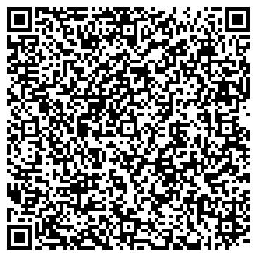 QR-код с контактной информацией организации Веста производственно-коммерческая компания, ООО (Vesta-Stone)