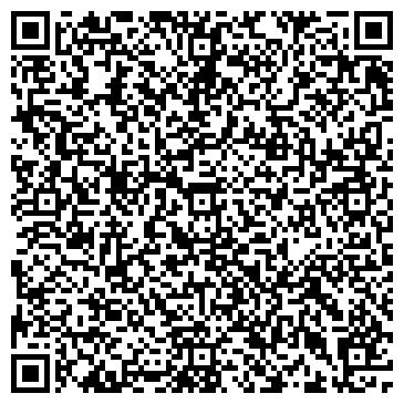 QR-код с контактной информацией организации Подольский камень, ООО