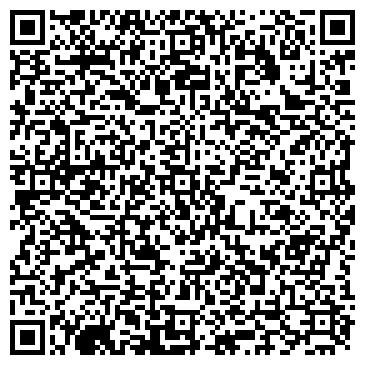 QR-код с контактной информацией организации Кристалл гранит, ПК