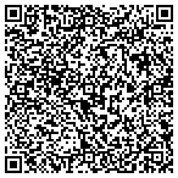 QR-код с контактной информацией организации Микос, ООО