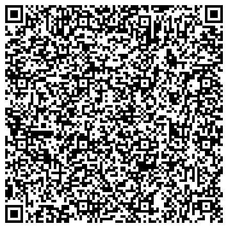 QR-код с контактной информацией организации Барановский Центр социально трудовой профессиональной, реабилитации инвалидов, производство