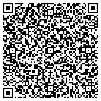 QR-код с контактной информацией организации Фриток маркет, ЧП