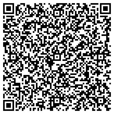 QR-код с контактной информацией организации Трубный дом, ООО