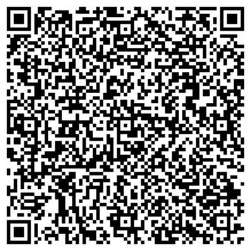 QR-код с контактной информацией организации Адельфан, ООО