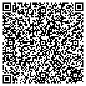 QR-код с контактной информацией организации Фират, ЧП