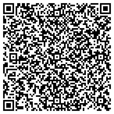 QR-код с контактной информацией организации Тина Экспорт, ООО
