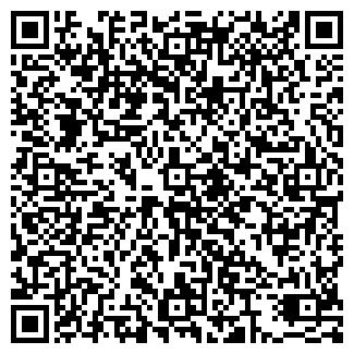 QR-код с контактной информацией организации Лугинское, ДП