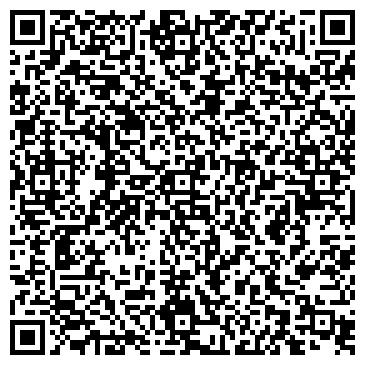 QR-код с контактной информацией организации Лерус ПКП, ООО