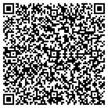 QR-код с контактной информацией организации Дом Энергии, ООО
