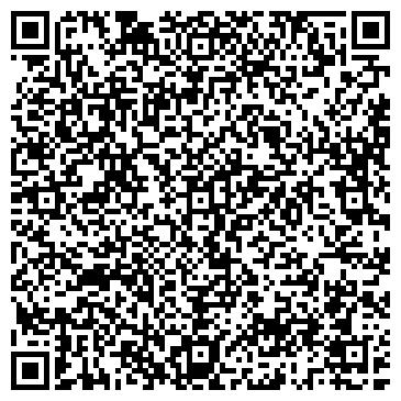 QR-код с контактной информацией организации Корт Киев Компания, ООО