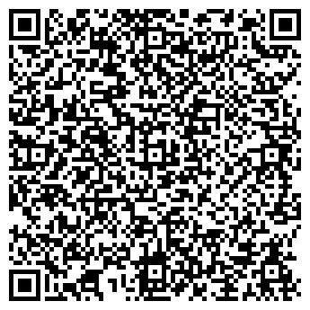 QR-код с контактной информацией организации Био Терм, ООО