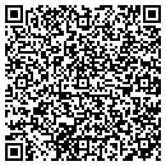 QR-код с контактной информацией организации ВЕЗА-ЧЕХОВ