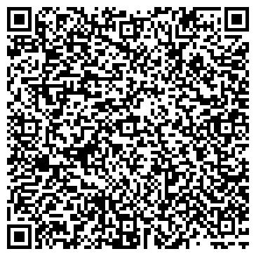 QR-код с контактной информацией организации Агрофирма Золотой Колос, ООО