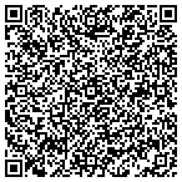 QR-код с контактной информацией организации Сервисный Центр, ООО