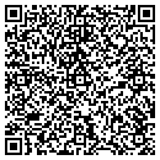 QR-код с контактной информацией организации ГИДРАВЛИКА