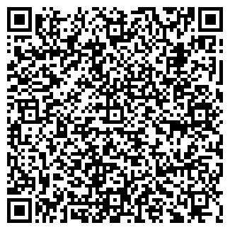 QR-код с контактной информацией организации ТВ-ЛАЙН