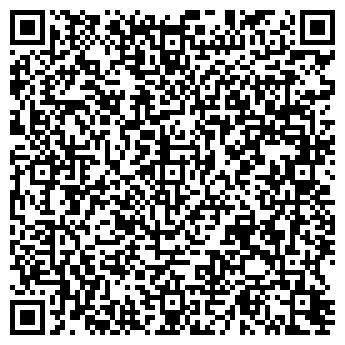 QR-код с контактной информацией организации КМ-Партс Украина, ООО