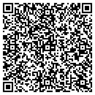 QR-код с контактной информацией организации КМТ, МП