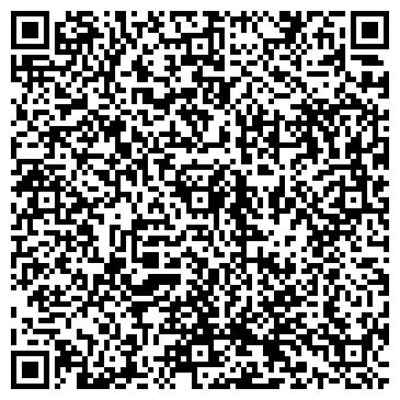 QR-код с контактной информацией организации ИТ-АУТСОРТИНГОВАЯ КОМПАНИЯ