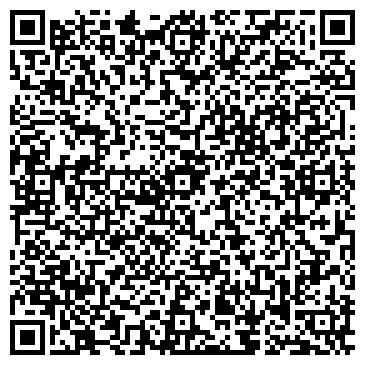 """QR-код с контактной информацией организации интернет-салон """"ClimaLite"""""""