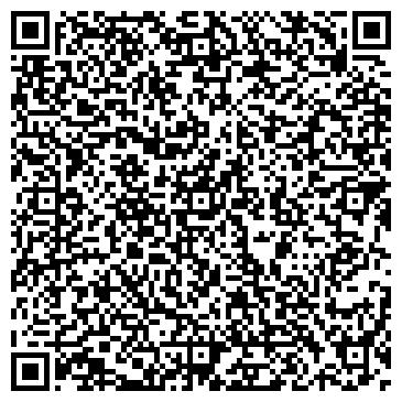 QR-код с контактной информацией организации Азоф, ООО