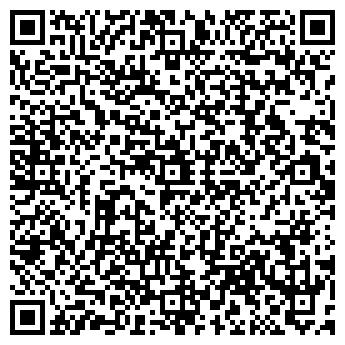 QR-код с контактной информацией организации Х3, ООО