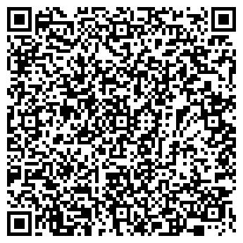 QR-код с контактной информацией организации Комфорт Эко, ООО