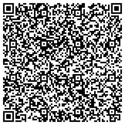 QR-код с контактной информацией организации ДАЛЬСТАЛЬКОНСТРУКЦИЯ-ШЕЛЬФ ООО