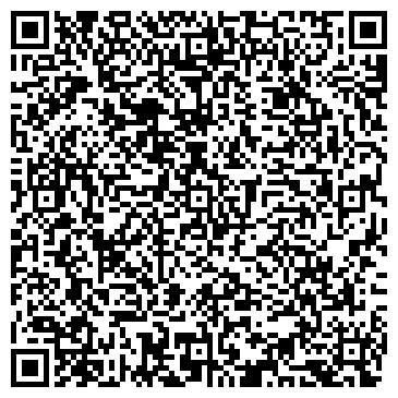 QR-код с контактной информацией организации Древесный уголь, ООО