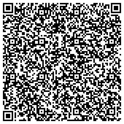 QR-код с контактной информацией организации Отделение угля, горючих сланцев и торфа Академии горных наук Украны (ВВГСіТ АГН України)