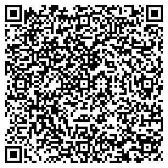 QR-код с контактной информацией организации Форвуд, ЧП