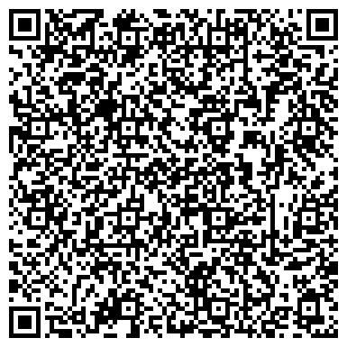 QR-код с контактной информацией организации Альтернативная топливная компания, ООО
