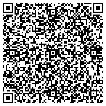 QR-код с контактной информацией организации Морозов В.В, ЧП