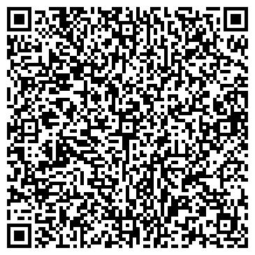 QR-код с контактной информацией организации Гефест-2000, ООО