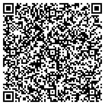QR-код с контактной информацией организации Кавун Д., ЧП