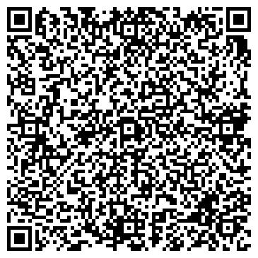 QR-код с контактной информацией организации Смаил-Агро, ООО