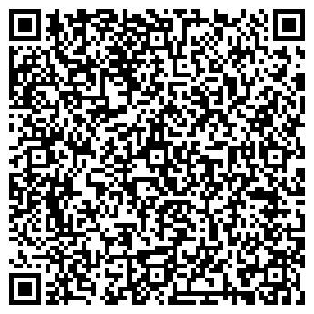QR-код с контактной информацией организации Бета Экспорт Украина, ООО