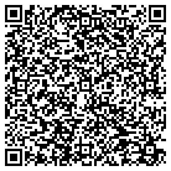 QR-код с контактной информацией организации Теплосила, ООО