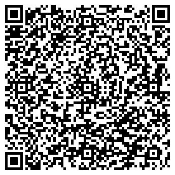 QR-код с контактной информацией организации СТИЛЬНАЯ ШТУЧКА