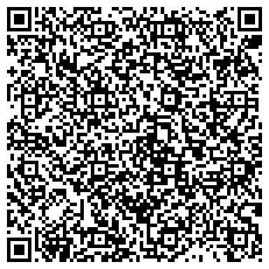QR-код с контактной информацией организации СЕМСТРОЙПРОЕКТ ПРОЕКТНО-ИЗЫСКАТЕЛЬСКИЙ ИНСТИТУТ ТОО