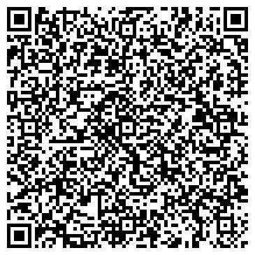 QR-код с контактной информацией организации LB Torg (ЛБ Торг), ЧП