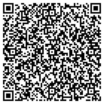 QR-код с контактной информацией организации Фортунатова, ЧП