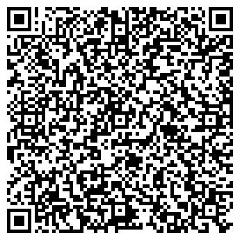 QR-код с контактной информацией организации Машсервис, ЧП